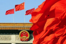 【年终策划】强势围观!2017中国主场外交