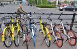 上海要求共享单车企业即日起暂停新增投放