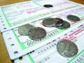 沈阳快递进入微利时代 一件利润仅0.58元