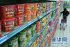食品企业齐涨价 白糖、包材等成本增加是主因?