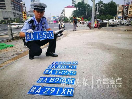 一场大雨济南交警捡到7副牌照