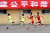 河南高校体育单招报名已启动 8所学校有资格