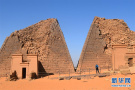 苏丹金字塔