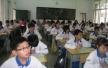 天津:新型中小学生素质评价系统上线