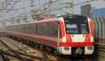 南京地铁官方进展来了 9号线一期有望南延至滨江公园