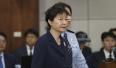 朴槿惠财产被冻结是乌龙?韩国法院:手抖,写错了…