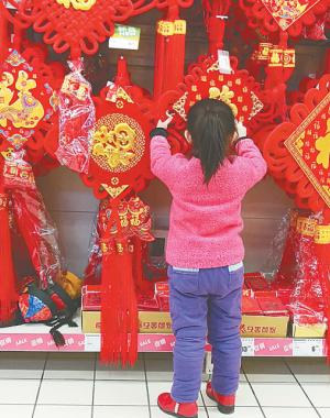 进入腊月就是年 郑州年味渐显