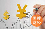 世界经济论坛报告认为今年经济增长可期