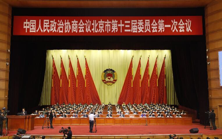 """关注""""北京两会"""":以共商共议助推城市管理精细化"""