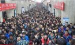 北京铁路警方:火车春运实施全覆盖式安检