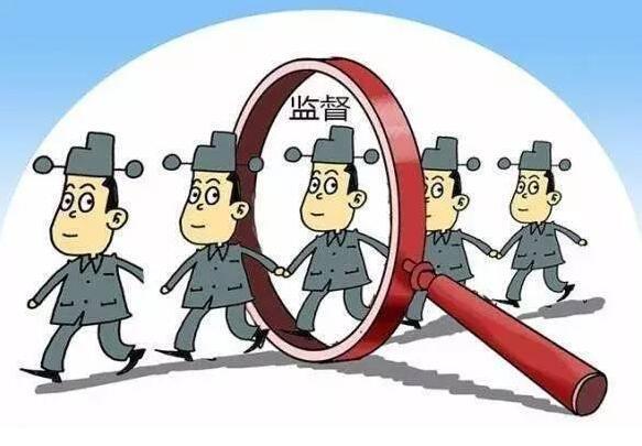 监督漫画_求权威解答:监察委员会如何接受监督?