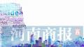 河南18省辖市谁最会创新?各城创新能力差距大