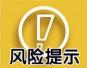 河北省消协发布春节消费警示 要注意签订合同明晰权责