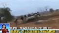 """俄苏-25战斗机牺牲飞行员被追授为""""俄罗斯英雄"""""""