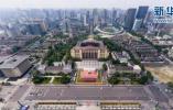 西安成为全国第9个国家中心城市意味着什么?