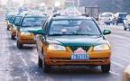哈市出租车管理出新规:《道路运输经营许可证》有效期4年