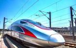 时速4000公里列车还在论证 600公里已开始研究