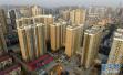 全国70城市房价最新数据发布 青岛新房价格与1月持平