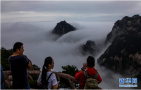 """美伦美伦!黄山出现罕见的""""瀑布流云""""景观"""