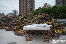 近2万辆共享单车堆积