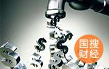 """如何创新示范可持续发展 太原桂林深圳三市京城""""论剑"""""""
