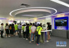 青岛:科技素养纳入中小学生综合素质评价体系