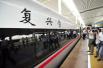 济南西站181列列车调整时刻 机场新增加密29条航线!