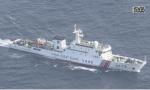 中国4艘海警船巡航钓鱼岛 再遭日海保警告监视