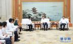 刘云山在河北调研:把基层党组织建成坚强堡垒