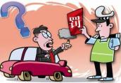 """拒缴250元交通违法罚款 """"老赖""""被司法拘留"""