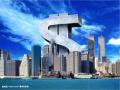 河北55家上市公司哪家赚钱?房地产和雄安是关键词