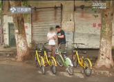 南京共享单车再现问题