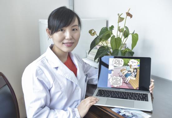 """漫画里的""""医者仁心"""":杭州美女医生用漫画实力圈粉"""