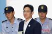 """三星""""太子""""涉嫌行贿韩总统案将迎二审 或10月开庭"""