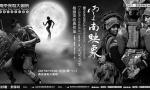 2017保利艺术节将开 陈佩斯、黄磊、何炅等大咖将来宁