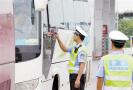 青岛部署假日旅游市场整治 严查旅游车辆违法运营