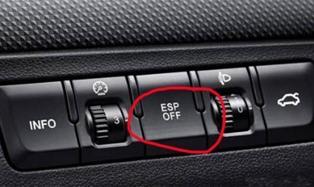 车毁人亡的五个按键