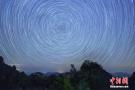 三清山绝美星空图