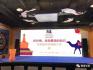 临夏、甘南旅游推介在敦煌举行