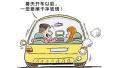 双节八天乐:老司机告诉你自驾游有哪些技巧