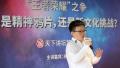 中国网民90%以上月薪不足8000千 60%没有正式工作