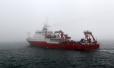中国科考船探测冲绳海槽 日本巡逻船阻挠
