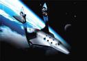 明年有钱就能上太空?