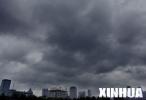 台风卡努来临 国家防总启动防汛防台风Ⅲ级响应
