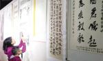 林广俊书画及捐赠作品展在句容举行