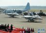 日本航空自卫队一架载4人救援直升机失联