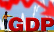 三季度GDP增速为何回落?