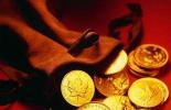 贵州:扶贫再贷款撬动436亿元信贷资金