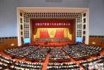 中國共産黨自身建設的五年探索之路