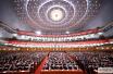 中国将成立组建四大新机构 管的都是大事情!